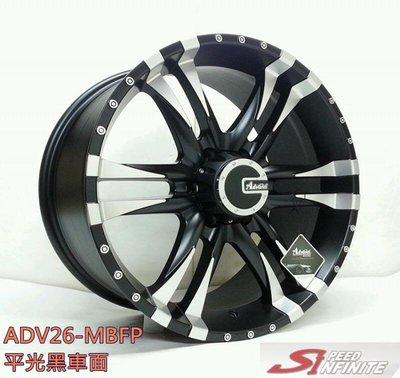 【優質輪胎】17吋_6孔139.7 全新鋁圈一組(QX4 PAJERO RANGER 得利卡 海力士 可用)三重區