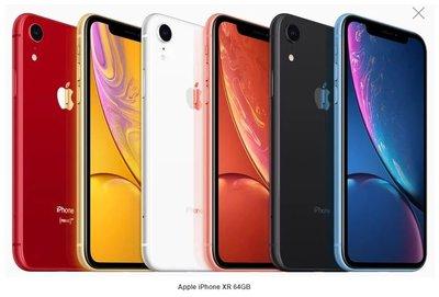 永興蘋果專賣店Apple iPhone XR 256GB