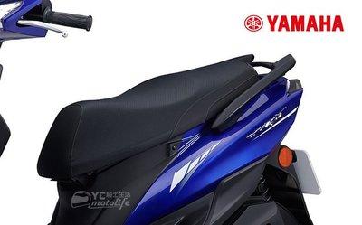 YC騎士生活_YAMAHA山葉原廠 B...
