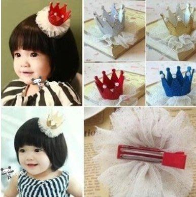 【小阿霏】兒童造型蕾絲珍珠皇冠髮夾  ...