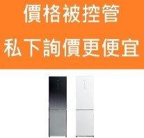 全新品,公司貨,詢價更便宜 HITACHI日立 313L變頻兩門冰箱 RBX330
