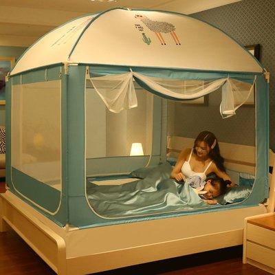 防蚊蟲蚊帳 防蚊蚊帳1.5米1.8m床家用蒙古包寶寶防摔兒童支架床上嬰兒圍欄2.0