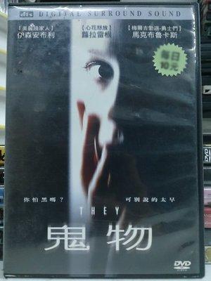 挖寶二手片-X03-012-正版DVD-電影【鬼物】-蘿拉雷根 馬克布魯卡斯 伊森安布利(直購價)