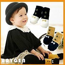 八號倉庫  秋冬季時尚 領結款兒童短襪 嬰兒寶寶襪子短襪 膠底防滑 兒童襪【2Z073Y713】