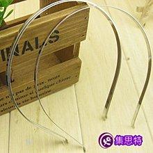 5mm 鐵質時尚細線型髮箍/集思特緞帶美學髮飾(1006-1)