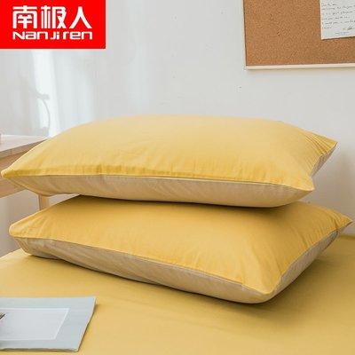 """""""熱銷""""全棉枕套一對裝水洗棉純色枕芯套..."""