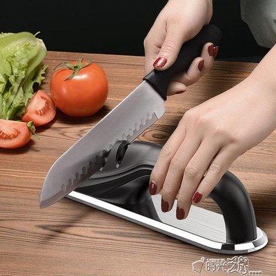 磨刀石快速磨刀器磨刀棒家用菜刀磨刀石德國實用廚房小工具SGZL7705❁麥子家精選優品❁現貨❁