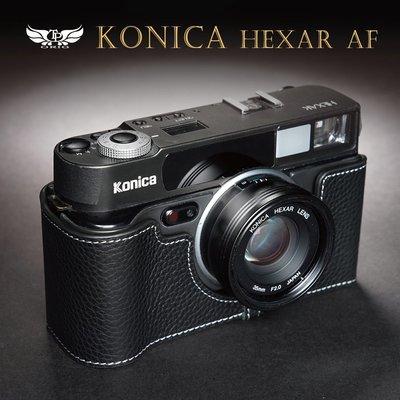 【台灣TP】適用於  Konica HEXAR AF   真皮底座  牛皮 相機包 皮套