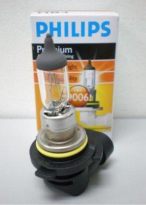 LDS&ODS 9006 大燈 霧燈燈泡 大燈泡 機車燈泡 汽車燈泡 PHILIPS 飛利浦 非LED