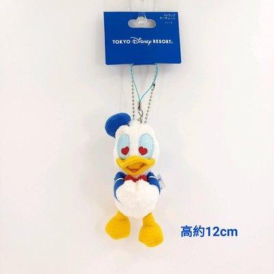 日本迪士尼Store限定商品 Q版唐老鴨公仔鑰匙圈吊飾