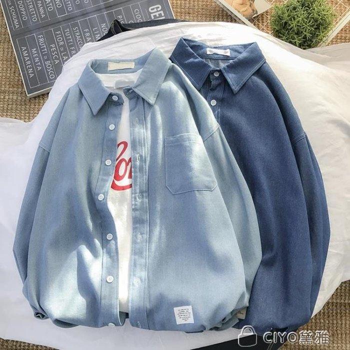 秋裝新款韓版小清新純藍色牛仔襯衫男生港風百搭休閒牛仔襯衣外套
