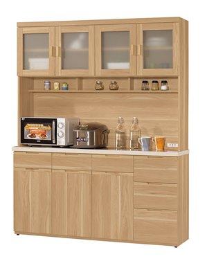[歐瑞家具] CH413-1 維克多石面收納櫃/大台北地區/系統家具/沙發/床墊/茶几/高低櫃/1元起/超低價/高品質