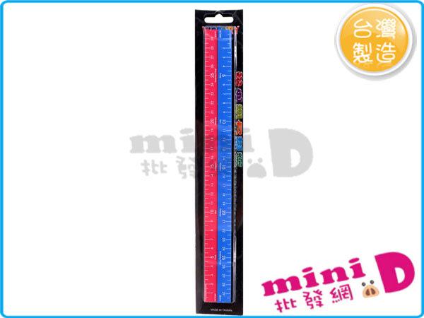 磁條 30cm 2支 #KC9101 磁鐵 磁條 30公分 台灣製 禮物 文具批發【miniD】[07950060]