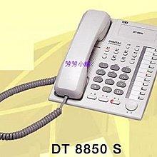 萬國 DT-8850S  6A 標準型數位話機 DT-8850S 6彈性鍵,免持內線對講 另有12鍵 12A