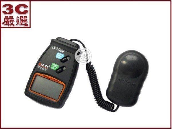 3C嚴選-數字式照度計 LX1010B 照明測試儀器 LED亮度 測光儀 Lux LED亮度