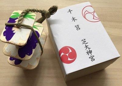 哈哈日貨小舖~日本 東京 代購 芝大神宮 千木筥 良緣 女性 幸福守護 護身符