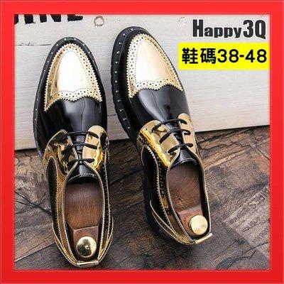 牛津鞋加大尺碼男鞋子綁帶理髮師皮鞋男鞋尖頭鞋-金/銅/黑38-48【AAA4781】