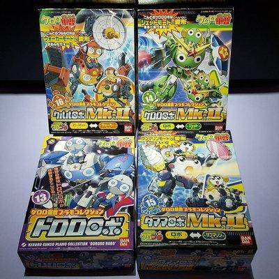2007年 軍曹KERORO ROBO 模型no. 13/14/15/16共四盒。實物如圖、未組裝全新品。