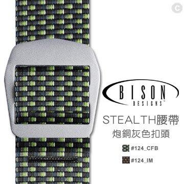 """""""電筒魔"""" 公司貨 BISON DESIGNS™ STEALTH™ 124系列 腰帶(炮銅灰色扣頭/腰帶寬 30mm)"""