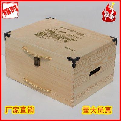 蜜久家六支紅酒木盒包裝盒通用洋酒禮盒6支葡萄酒箱子紅酒盒子紅酒木箱#精美時尚