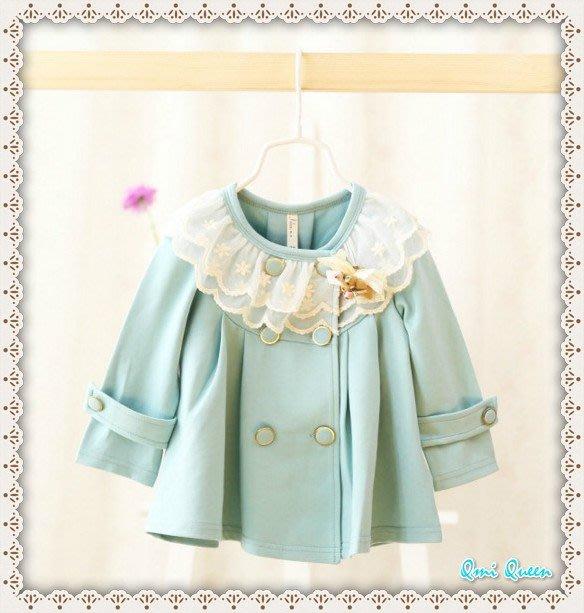 Q朵米-馬卡龍藍時尚俏皮蕾絲花邊嬰幼兒百搭OL風衣外套