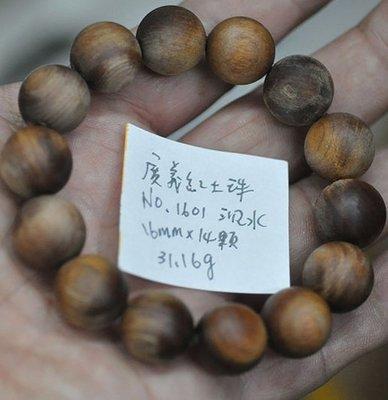宋家沉香奇楠.kanyuhuntoALL.1601廣義紅土奇楠14顆手珠16mm.超級無敵巨星..不香不要錢.沉水