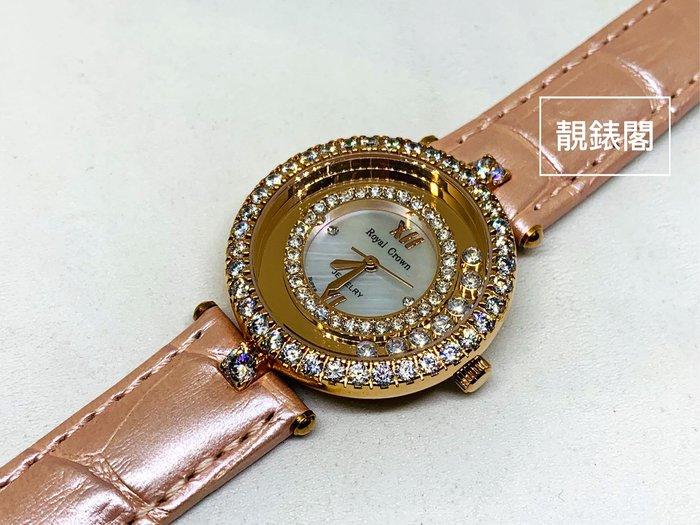 [靚錶閣]玫瑰金快樂鑽/全鑲工/貝殼面板