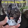 【水晶宮】天然白水晶原石景石隨形切面 能量療愈石擺件