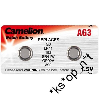 {MPower} 德國名廠 Camelion Plus Alkaline Battery 鈕扣電池 (AG3, LR41, GP92A, SR41W) - 原裝行貨