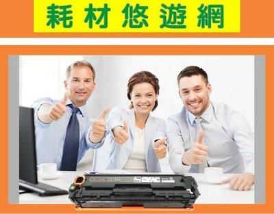 (含稅) Fuji Xerox 富士全錄 CWAA0759 另售環保無粉塵綠能版 3117/3122/3124/3125