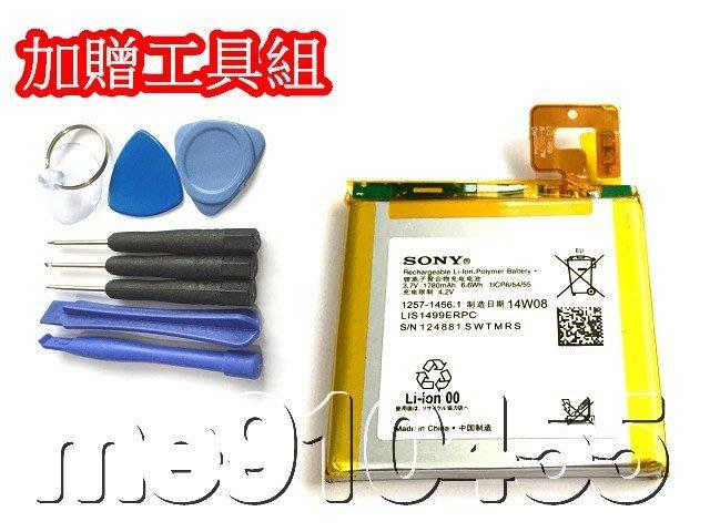 索尼 Sony Xperia T LT30 LT30i內置電池 電池 LT-30i LT3