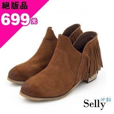 Selly outlet (ZS137)擦色牛麂皮V口剪裁後跟流蘇短靴‧咖啡35號