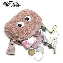 ☜男神閣☞小零錢包女拉?簡約迷你可愛小方包趣味零錢袋硬幣包