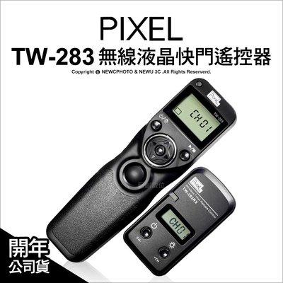 【薪創台中】PIXEL品色 TW-283 無線液晶快門遙控器 DC0/DC2/E3/N3 定時遙控器 快門線 公司貨