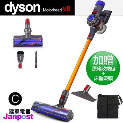 [建軍電器]Dyson 戴森 V8 animal 3+1吸頭版 Motorhead SV10 無線手持吸塵器