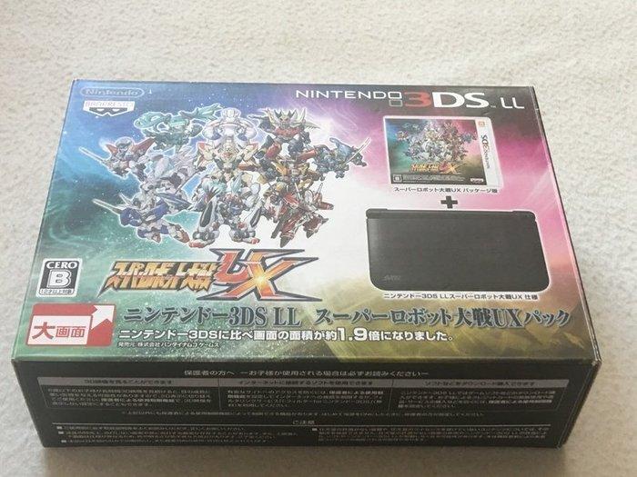 【KENTIM 玩具城】中古二手3DS LL超級機器人大戰(機戰)限量黑色日規掌上主機