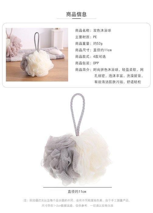 沐浴球 沐浴/洗澡 起泡球 洗澡球(顏色隨機出貨,訂單滿100才出貨)