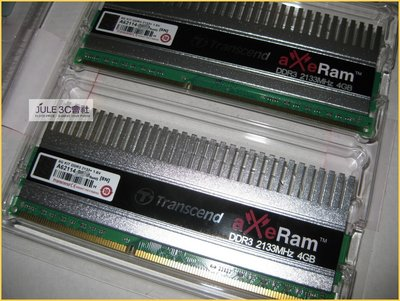 JULE 3C會社-創見 aXeRam DDR3 2133 4Gx2 共 8GB 8G 雙通道/雙面/桌上型 記憶體