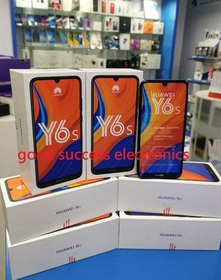 Huawei Y6S (3GB+64GB) 6.088吋 華為香港行貨 原廠一年保養