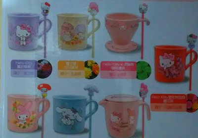 一套1100元共7款/7-11 卡斯柏與麗莎 KITTY 植得期待三麗鷗盆栽陶瓷杯組 /另有賣玻璃杯