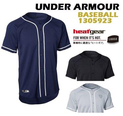 日本 UA 棒球練習衣 棒球衣 星型本壘標 運動上衣 壘球 棒壘球衣 棒球外套 UNDER ARMOUR 1305923