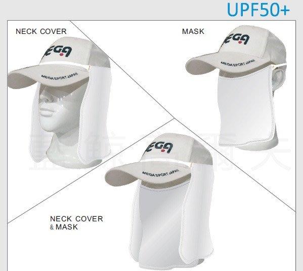 藍鯨高爾夫MEGA矽膠防曬~涼感~帽套 - 新款