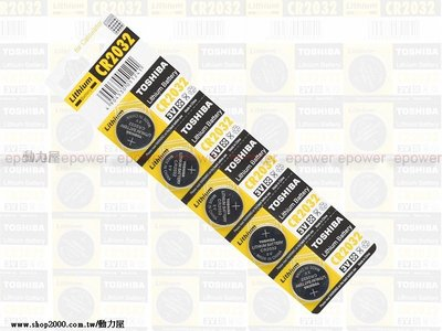 《台北-動力屋 》 TOSHIBA 東芝 CR2032鈕扣型鋰電池