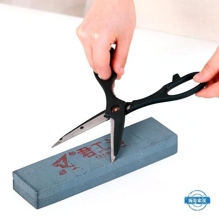 磨刀石家用雙面細膩磨刀石易磨刀打磨版菜刀開刃油石砥石小青漿石磨刀器