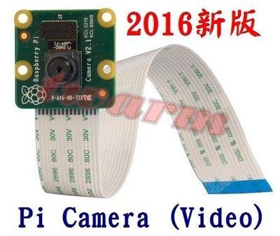 r)Raspberry Pi Camera V2 Video 攝像頭模塊、NVIDIA JETSON NANO