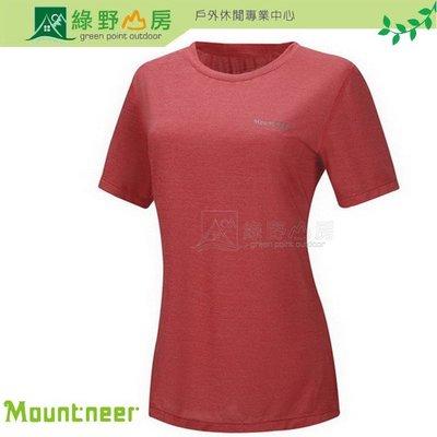 綠野山房》Mountneer 山林 台灣 女 銀纖透氣排汗上衣 登山 健行 運動 吸濕 露營 郊遊 磚紅 21P66