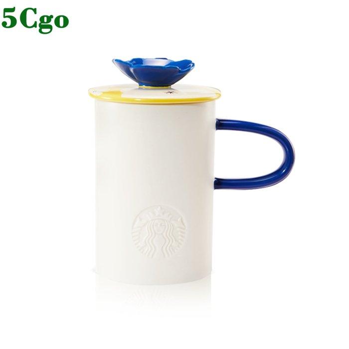 5Cgo【含稅】473ml燦若夏花黃色款馬克杯 簡約帶蓋陶瓷水杯公司家用另有粉色414ml t616322188246
