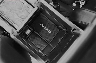 現貨 本田 Honda CRV 5代 CRV5 中央 扶手 置物盒 儲物盒 收納盒 零錢盒 中央扶手盒 收納置物盒