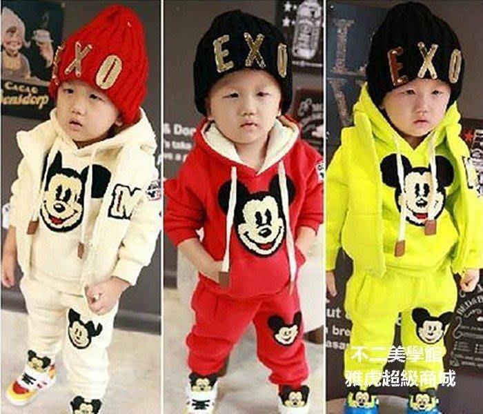 【格倫雅】~冬裝 寶寶兒童小童男女童裝米老鼠件套套裝03歲23535[g-l-y27