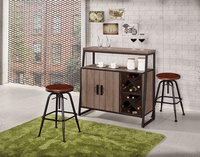 CH396-4 哈珀3.3尺酒吧型餐櫃 /大台北地區/系統家具/沙發/床墊/茶几/高低櫃/1元起/超低價/高品質